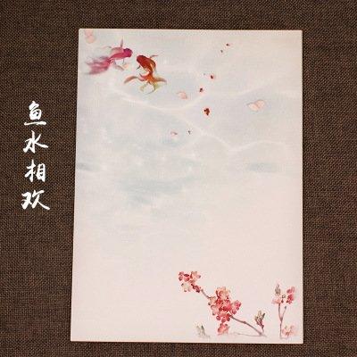 meichen-nalan-antichi-cartolina-vintage-cinese-classico-della-poesia-gift-card-30nuotare-con-i-pesci