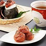 紀州南高梅A級品 かつお梅 (500g)【塩分約8%】