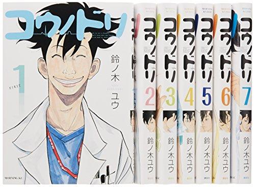コウノドリ コミック 1-7巻セット (モ-ニングKC)