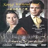 Song Without End (The Story of Franz Liszt) [DVD] [Region 1] [US Import] [NTSC]