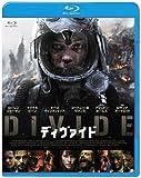 ディヴァイド(Blu-ray Disc)
