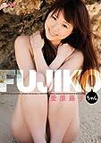 FUJIKOちゃん 愛原藤子 Air control [DVD]