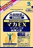 小林製薬の栄養補助食品 マカEX 約30日分 60粒