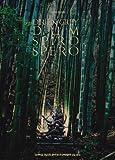 バンド・スコア DIR EN GREY「DUM SPIRO SPERO」