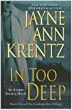In Too Deep (Looking Glass Trilogy (Large Print))