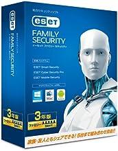ESET ファミリー セキュリティ 3年版(最新版)