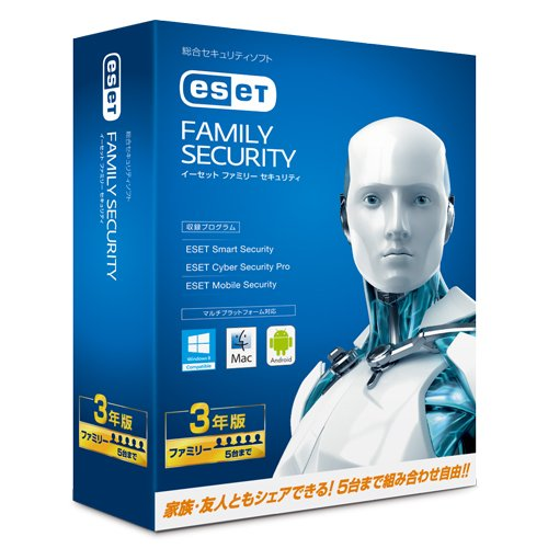ESET ファミリー セキュリティ 5台3年版(最新版)【いまならまとめ買いで500円OFF】