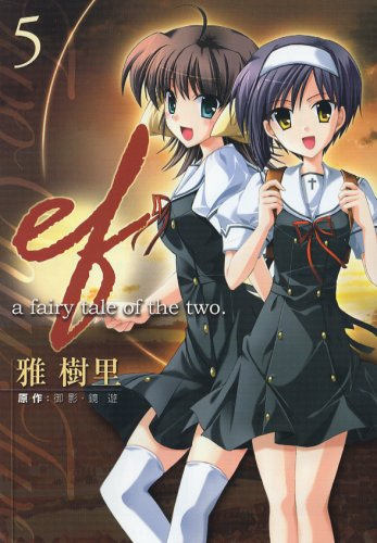 ef-a fairy tale of the two 5 (5) (電撃コミックス)