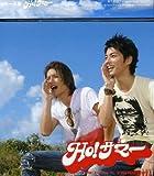 Ho!サマー(ジャケットA)(DVD付)