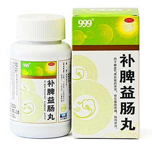 999-bu-pi-yi-chang-wan90g-unzulanglichkeit-der-milz-darm-durchfall