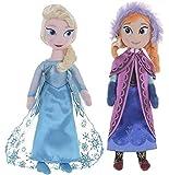 "Official Disney Frozen 10"" 26cm Plush Rag Doll Soft Toy Set - Anna & Elsa"