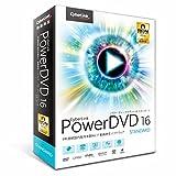 PowerDVD 16 Standard 通常版
