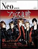 Neo genesis Vol.22 (SOFTBANK MOOK)