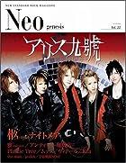 Neo genesis Vol.22 (SOFTBANK MOOK)()