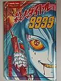 殺人ダイヤル9999 / 御茶漬 海苔 のシリーズ情報を見る