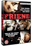 Friend [DVD]