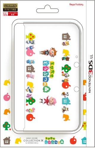 ボディカバーコレクション for ニンテンドー3DSLL (どうぶつの森) TYPE-B