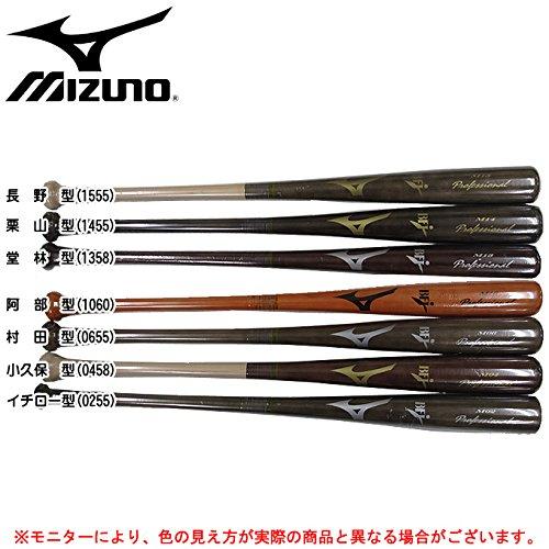 MIZUNO(ミズノ) 硬式用木製バット (1CJWH003) 堂林型(1358) 84cm