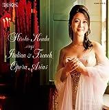 あなたの優しい声が~イタリア・フランス・オペラ・アリア集(DVD付)