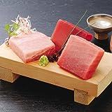 三崎恵水産 マグロ詰合せ ランキングお取り寄せ