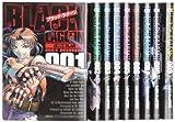 BLACK LAGOON コミック 全9巻完結セット (サンデーGXコミックス)