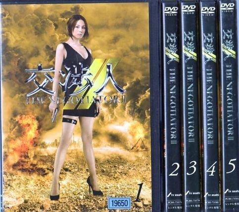 交渉人 ~THE NEGOTIATOR~2  (全5巻) [マーケットプレイス DVDセット商品]