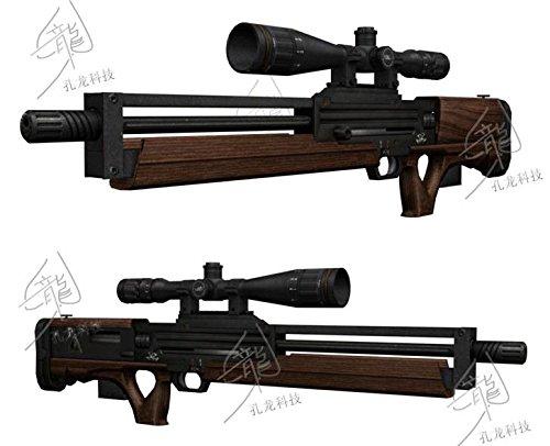 模型 ペーパークラフト 高級防水紙 ワルサーWA2000 ライフル