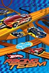 Amscan Hot Wheels Speed City 37-12 x 24-12 Party Game