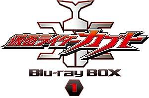 仮面ライダーカブト Blu‐ray BOX 1 [Blu-ray]