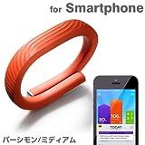 Jawbone UP24 by JAWBONE JP ライフログ リストバンド 活動量計 ( アプリ連動 / Bluetooth 同期 / パーシモン / サイズ M ) JL01-16M-JP