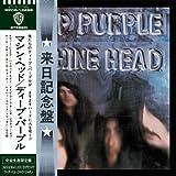 マシン・ヘッド(SHM-CD 紙ジャケットCD)