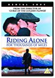 Riding Alone For Thousands Of Miles [DVD]
