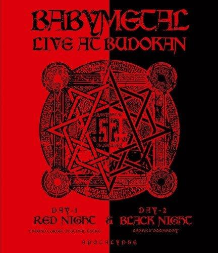 Blu-ray : BABYMETAL - Live At Budokan: Red Night & Black Night Apocalyps (United Kingdom - Import)