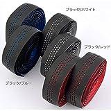 NOGUCHI NBT-004 2カラーテープ ブラック/レッド(015161)