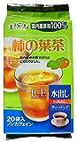 ひしわ 国内産柿の葉茶ティーバッグ(水出し・お湯出し両用) 5g×20P