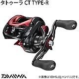 ダイワ(Daiwa) リール タトゥーラ CT タイプR 100HSL