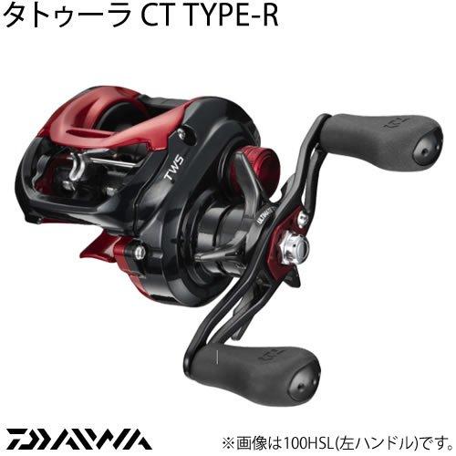 ダイワ(Daiwa) タトゥーラ CT タイプR