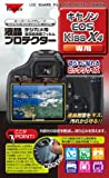 Kenko 液晶保護フィルム 液晶プロテクター Canon EOS Kiss X4用