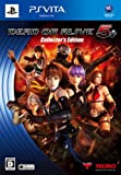 DEAD OR ALIVE 5 PLUS �R���N�^�[�Y�G�f�B�V����