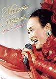 美空ひばり 2011年 カレンダー