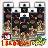 「黒霧島」25度1800mlパック 【6本 飲み比べセット】宮崎県 霧島酒造