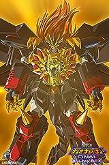 【Amazon.co.jp限定】「勇者王ガオガイガーFINAL&GGG」Blu-ray BOX (Division 1・2、FINAL&GGG 3巻収納BOX付き)