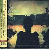 Deadwing by Jvc Japan (2006-03-24)