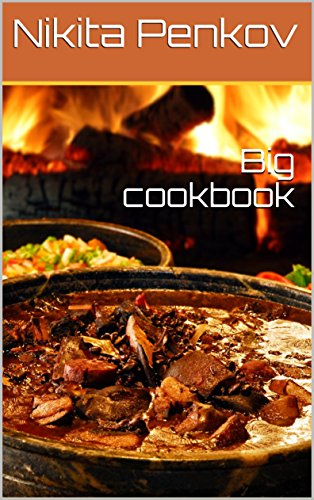 Big cookbook (Russian Edition)