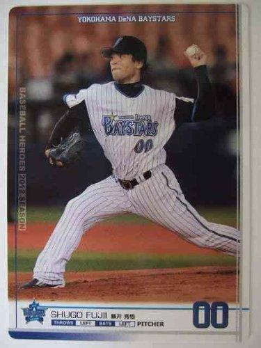 BBH2012 白カード 藤井秀悟(横浜)