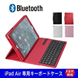 【K&W】iPad Air (5)専用Bluetoothキーボードケース、キーボード分離可 スタンド付き、Bluetooth keyboard case for iPad air 優れたPUレザー+ABS材料が採用される【日本語説明書付き】レッド