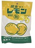 スマイル-リンク 関東栃木レモン飴 60g×10袋