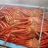 茹でたて訳あり紅ズワイ蟹2kg [訳あり]