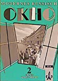 img - for Okno - Modernes Russisch, Arbeitsheft book / textbook / text book