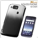 レイアウト au by KDDI AQUOS PHONE IS13SH用グラデーションシェルジャケット/ブラックシルバー RT-IS13SHC4/BS